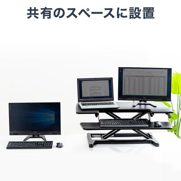 スタンディングデスク 机上 高さ調整可能 ガス圧昇降 スタンドアップデスク 幅95cm(即納)|sanwadirect|05