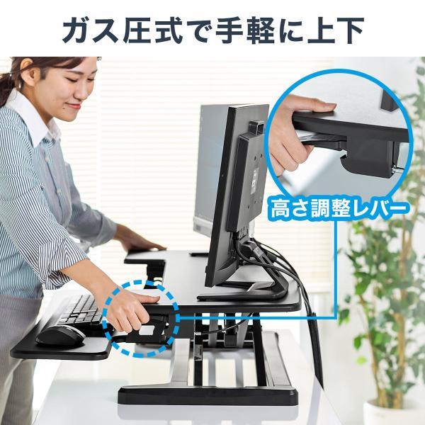 スタンディングデスク 机上 高さ調整可能 ガス圧昇降 スタンドアップデスク 幅95cm(即納)|sanwadirect|06