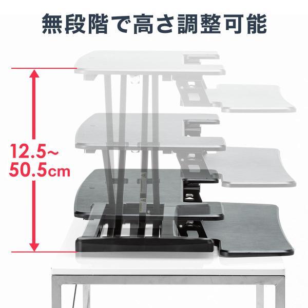 スタンディングデスク 机上 高さ調整可能 ガス圧昇降 スタンドアップデスク 幅95cm(即納)|sanwadirect|07