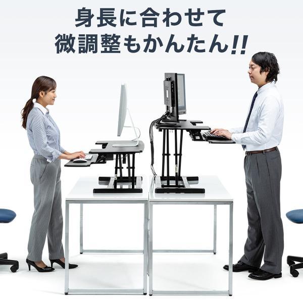 スタンディングデスク 机上 高さ調整可能 ガス圧昇降 スタンドアップデスク 幅95cm(即納)|sanwadirect|08