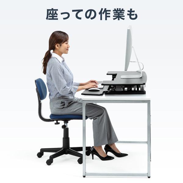 スタンディングデスク 机上 高さ調整可能 ガス圧昇降 スタンドアップデスク 幅95cm(即納)|sanwadirect|10