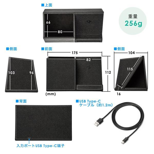 ワイヤレス充電 Qi 小物入れ ペン立て ペンスタンド レザー リモコンスタンド iPhone 急速充電 充電器(即納) sanwadirect 11