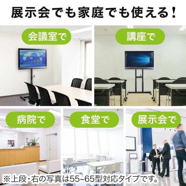 テレビスタンド 壁寄せテレビ台 手動上下昇降 32 37 42 43 49 50 52 型 インチ 対応(即納)|sanwadirect|02
