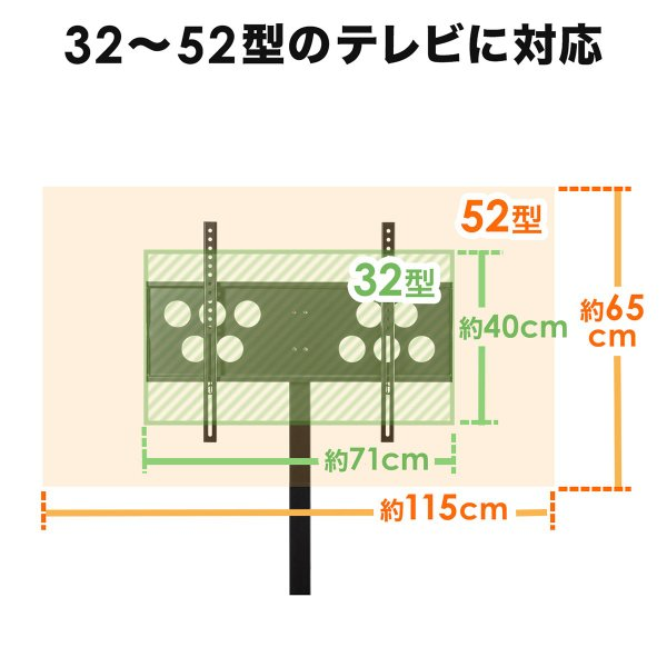 テレビスタンド 壁寄せテレビ台 手動上下昇降 32 37 42 43 49 50 52 型 インチ 対応(即納)|sanwadirect|11