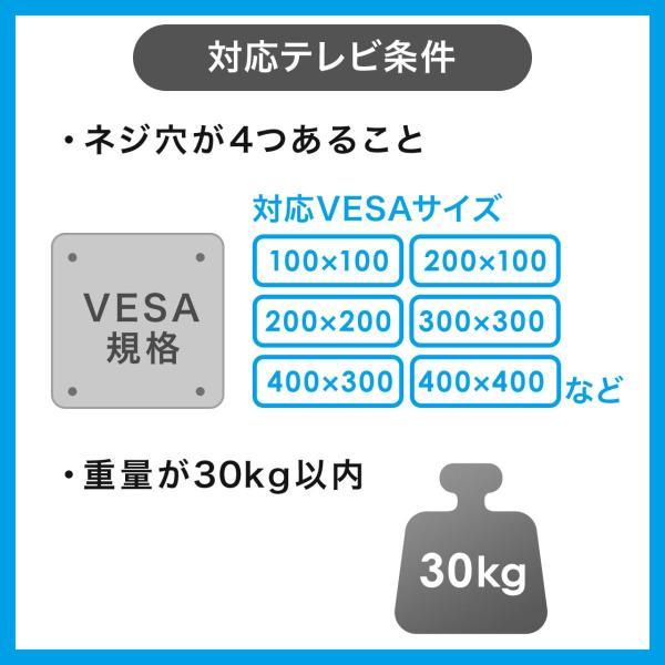 テレビスタンド 壁寄せテレビ台 手動上下昇降 32 37 42 43 49 50 52 型 インチ 対応(即納)|sanwadirect|12