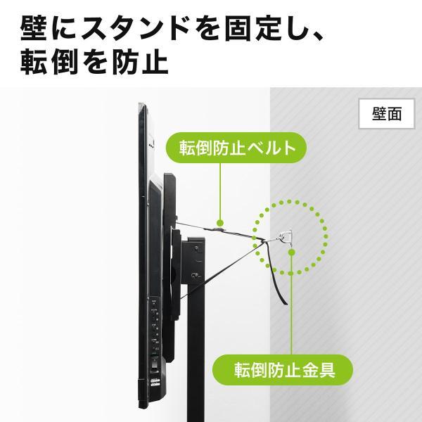 テレビスタンド 壁寄せテレビ台 手動上下昇降 32 37 42 43 49 50 52 型 インチ 対応(即納)|sanwadirect|14