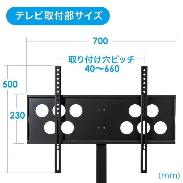 テレビスタンド 壁寄せテレビ台 手動上下昇降 32 37 42 43 49 50 52 型 インチ 対応(即納)|sanwadirect|04