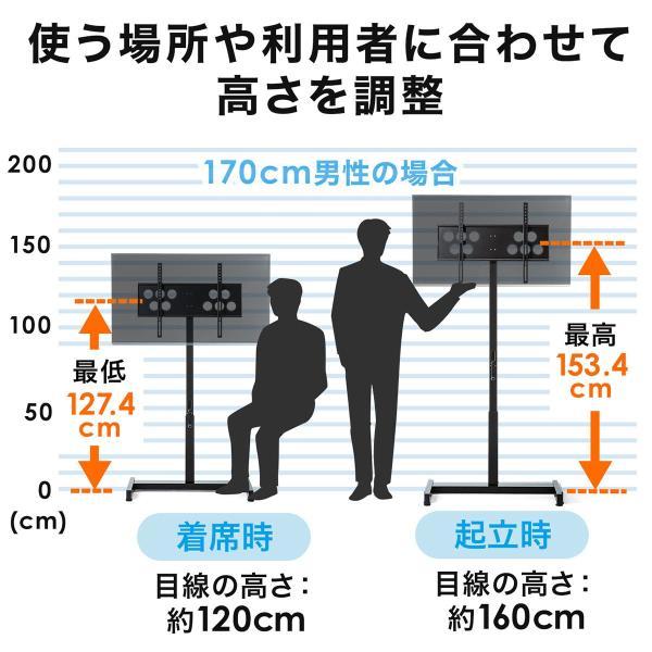 テレビスタンド 壁寄せテレビ台 手動上下昇降 32 37 42 43 49 50 52 型 インチ 対応(即納)|sanwadirect|06