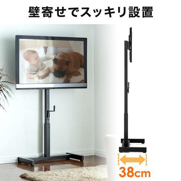 テレビスタンド 壁寄せテレビ台 手動上下昇降 32 37 42 43 49 50 52 型 インチ 対応(即納)|sanwadirect|07