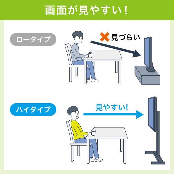 テレビスタンド 壁寄せテレビ台 手動上下昇降 32 37 42 43 49 50 52 型 インチ 対応(即納)|sanwadirect|09