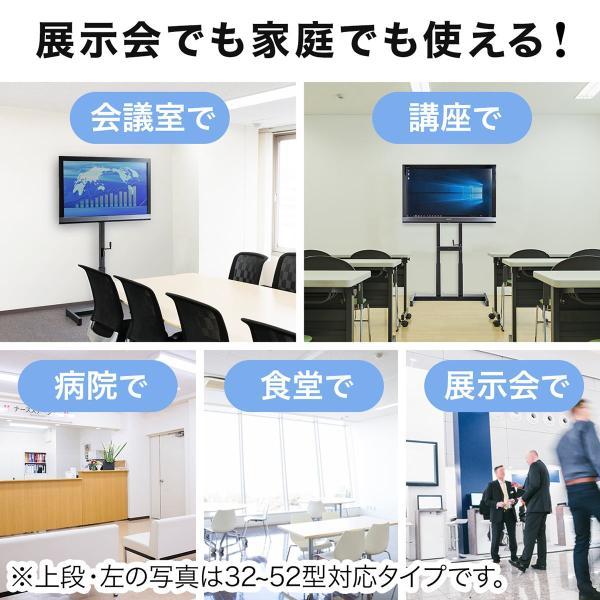 テレビスタンド 壁寄せテレビ台 手動上下昇降 55型/57型/60型/65型対応(即納)|sanwadirect|02