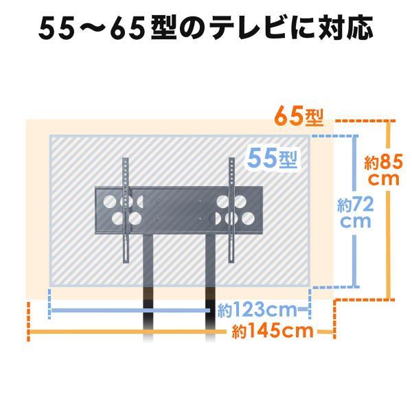 テレビスタンド 壁寄せテレビ台 手動上下昇降 55型/57型/60型/65型対応(即納)|sanwadirect|11