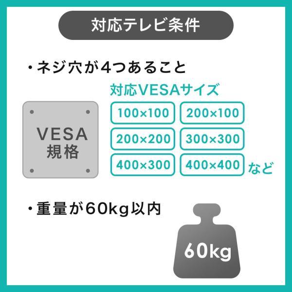 テレビスタンド 壁寄せテレビ台 手動上下昇降 55型/57型/60型/65型対応(即納)|sanwadirect|12