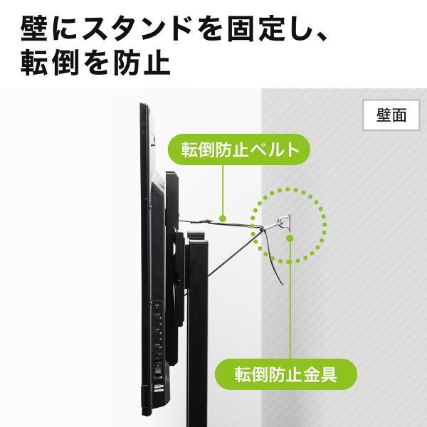 テレビスタンド 壁寄せテレビ台 手動上下昇降 55型/57型/60型/65型対応(即納)|sanwadirect|14