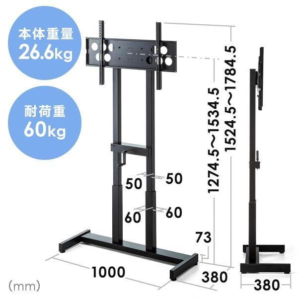 テレビスタンド 壁寄せテレビ台 手動上下昇降 55型/57型/60型/65型対応(即納)|sanwadirect|03