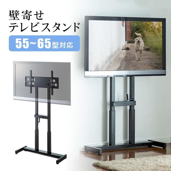 テレビスタンド 壁寄せテレビ台 手動上下昇降 55型/57型/60型/65型対応(即納)|sanwadirect|21
