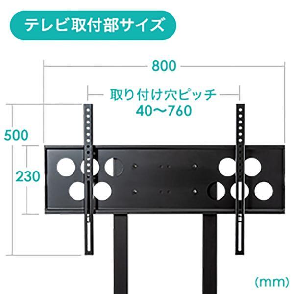 テレビスタンド 壁寄せテレビ台 手動上下昇降 55型/57型/60型/65型対応(即納)|sanwadirect|04