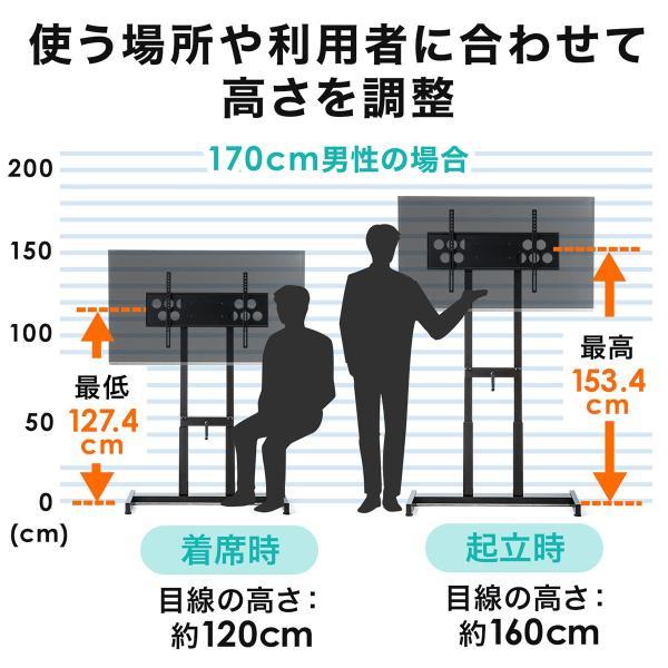 テレビスタンド 壁寄せテレビ台 手動上下昇降 55型/57型/60型/65型対応(即納)|sanwadirect|06