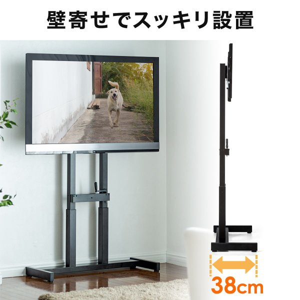 テレビスタンド 壁寄せテレビ台 手動上下昇降 55型/57型/60型/65型対応(即納)|sanwadirect|07