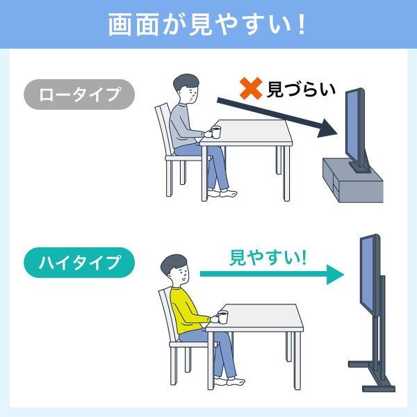 テレビスタンド 壁寄せテレビ台 手動上下昇降 55型/57型/60型/65型対応(即納)|sanwadirect|09