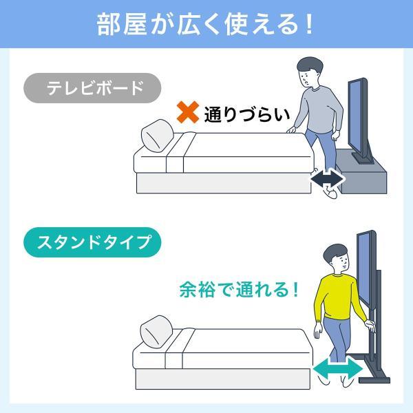 テレビスタンド 壁寄せテレビ台 手動上下昇降 55型/57型/60型/65型対応(即納)|sanwadirect|10