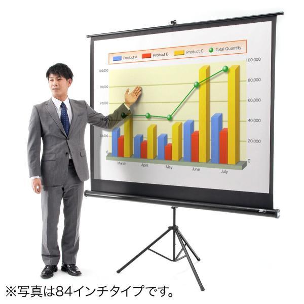 プロジェクタースクリーン プロジェクター用 自立式 100インチ 型 移動式 床置き 持ち運び 三脚式 収納(即納)
