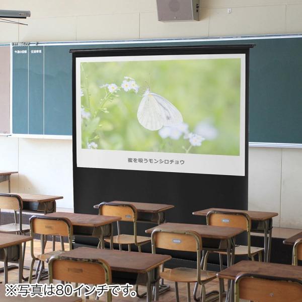 プロジェクター スクリーン 自立 キャスター付き ローラー パンタグラフ式 16:9 大画面 床置き プロジェクタースクリーン 60インチ 60型(即納)|sanwadirect|15