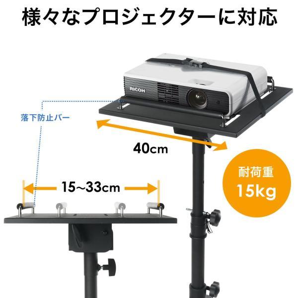 プロジェクター台 プロジェクタースタンド 三脚式(即納)|sanwadirect|05