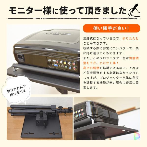プロジェクター台 プロジェクタースタンド 三脚式(即納)|sanwadirect|08