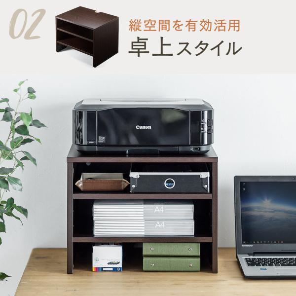 プリンタ台 マルチワゴン テレビ台 ケーブル配線 収納 2段(即納)|sanwadirect|04