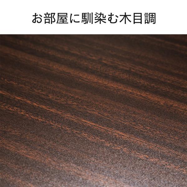 プリンタ台 マルチワゴン テレビ台 ケーブル配線 収納 2段(即納)|sanwadirect|10