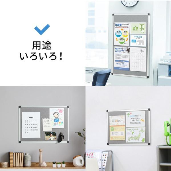 掲示板 メッセージボード レターボード フェルト 看板 壁掛け 家庭 オフィス (即納)|sanwadirect|03