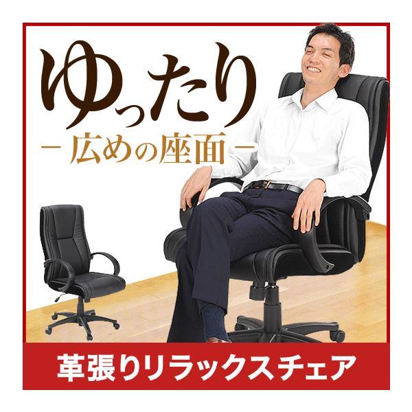 オフィスチェア ハイバック レザーチェア パソコンチェア ロッキング 肘付 椅子(即納) sanwadirect