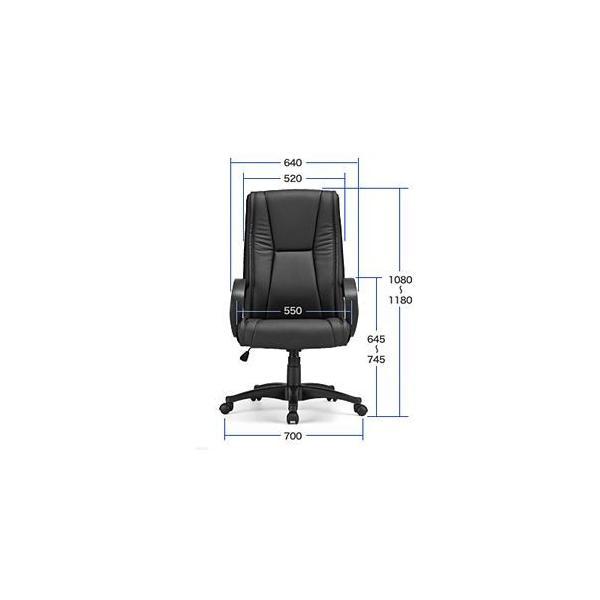 オフィスチェア ハイバック レザーチェア パソコンチェア ロッキング 肘付 椅子(即納) sanwadirect 06