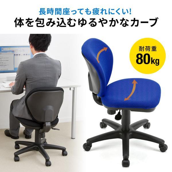 オフィスチェア パソコンチェア 事務椅子 学習 オフィスチェアー デスクチェア 椅子 チェア チェアー イス いす オフィス(即納)|sanwadirect|02