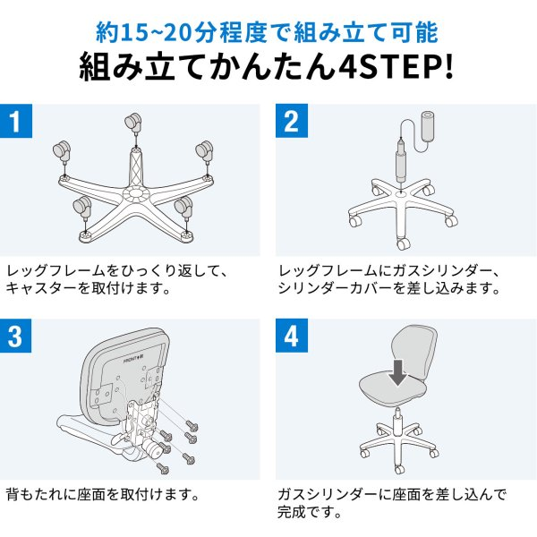 オフィスチェア パソコンチェア 事務椅子 学習 オフィスチェアー デスクチェア 椅子 チェア チェアー イス いす オフィス(即納)|sanwadirect|11