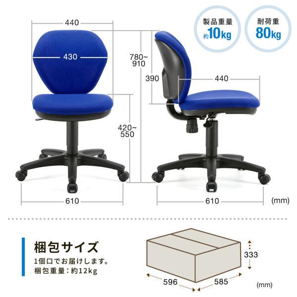 オフィスチェア パソコンチェア 事務椅子 学習 オフィスチェアー デスクチェア 椅子 チェア チェアー イス いす オフィス(即納)|sanwadirect|13