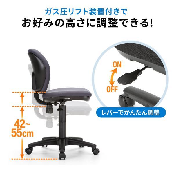 オフィスチェア パソコンチェア 事務椅子 学習 オフィスチェアー デスクチェア 椅子 チェア チェアー イス いす オフィス(即納)|sanwadirect|04