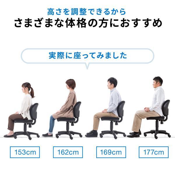 オフィスチェア パソコンチェア 事務椅子 学習 オフィスチェアー デスクチェア 椅子 チェア チェアー イス いす オフィス(即納)|sanwadirect|05
