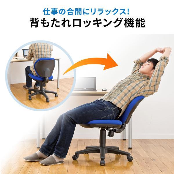 オフィスチェア パソコンチェア 事務椅子 学習 オフィスチェアー デスクチェア 椅子 チェア チェアー イス いす オフィス(即納)|sanwadirect|06