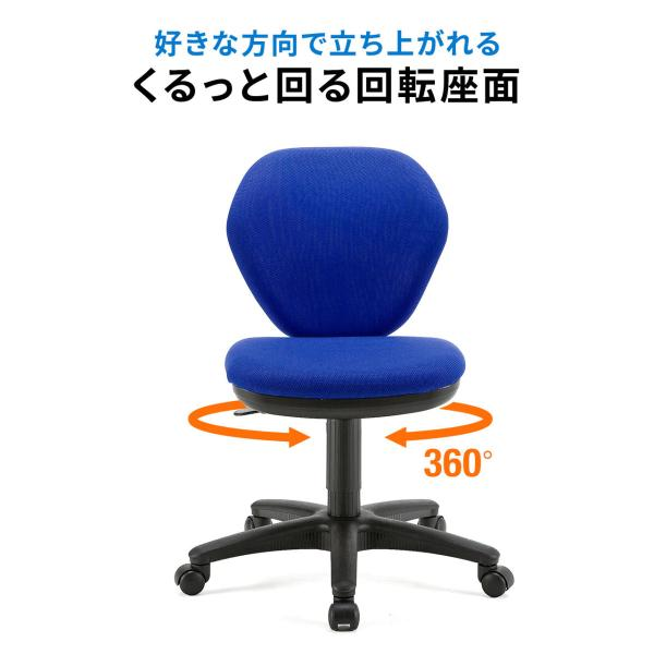 オフィスチェア パソコンチェア 事務椅子 学習 オフィスチェアー デスクチェア 椅子 チェア チェアー イス いす オフィス(即納)|sanwadirect|07