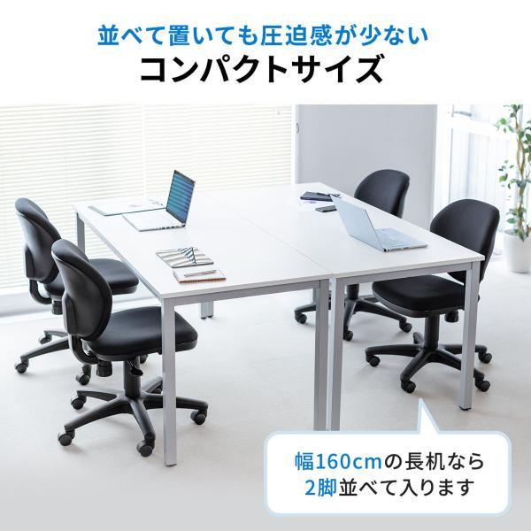 オフィスチェア パソコンチェア 事務椅子 学習 オフィスチェアー デスクチェア 椅子 チェア チェアー イス いす オフィス(即納)|sanwadirect|08