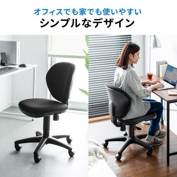 オフィスチェア パソコンチェア 事務椅子 学習 オフィスチェアー デスクチェア 椅子 チェア チェアー イス いす オフィス(即納)|sanwadirect|09