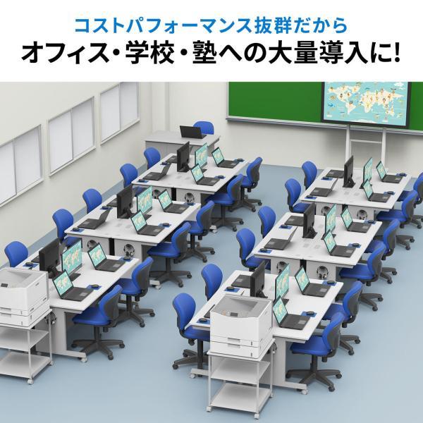 オフィスチェア パソコンチェア 事務椅子 学習 オフィスチェアー デスクチェア 椅子 チェア チェアー イス いす オフィス(即納)|sanwadirect|10