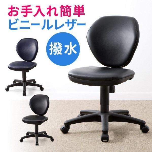 オフィスチェア レザー 事務椅子 チェア(即納)|sanwadirect