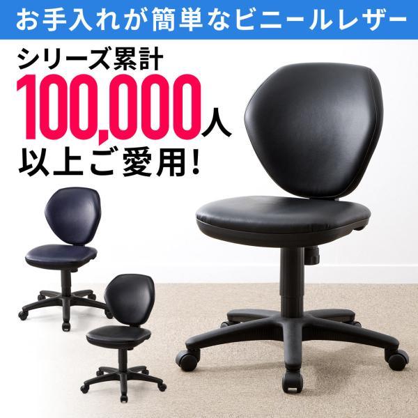 オフィスチェア レザー 事務椅子 チェア(即納)|sanwadirect|02