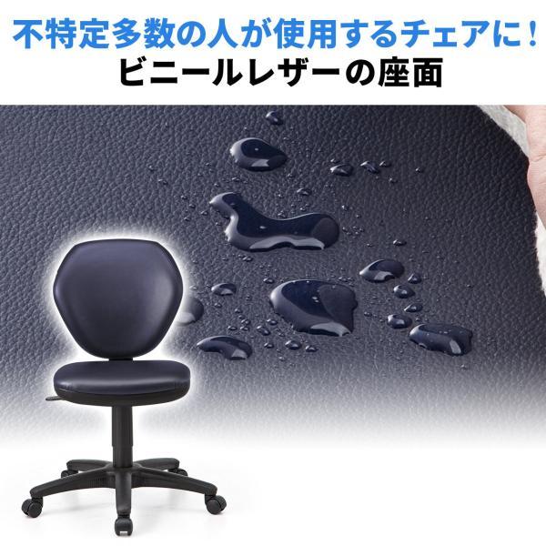 オフィスチェア レザー 事務椅子 チェア(即納)|sanwadirect|04