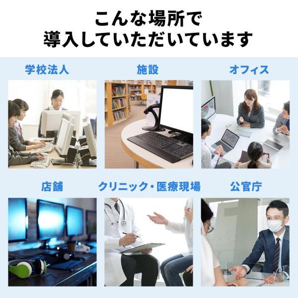 オフィスチェア レザー 事務椅子 チェア(即納)|sanwadirect|05