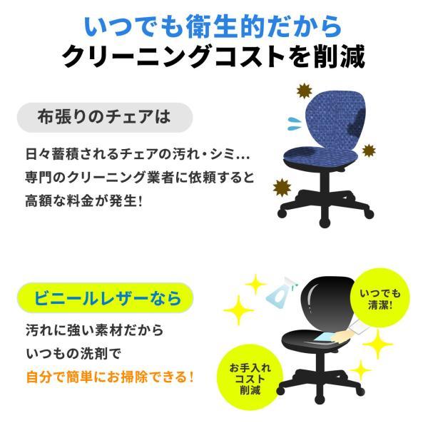 オフィスチェア レザー 事務椅子 チェア(即納)|sanwadirect|06