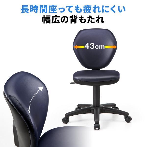 オフィスチェア レザー 事務椅子 チェア(即納)|sanwadirect|07